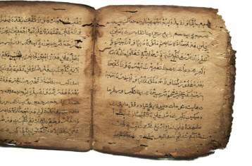 kitab manuskrip