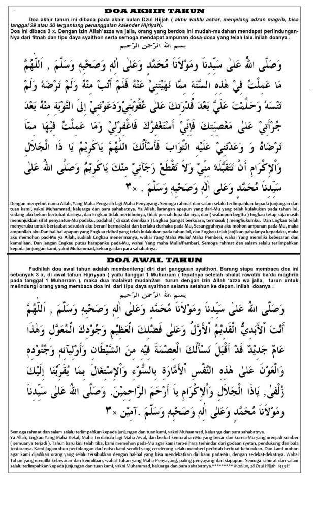 doa-awal-dan-tahun-baru-islam